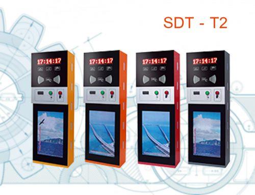 SDT T2